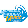 Honolulu Ekiden & Music