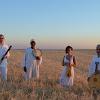 Ensemble Musicantes