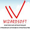 ВИЗАРДСОФТ - официальный канал компании