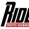 Riders.Live