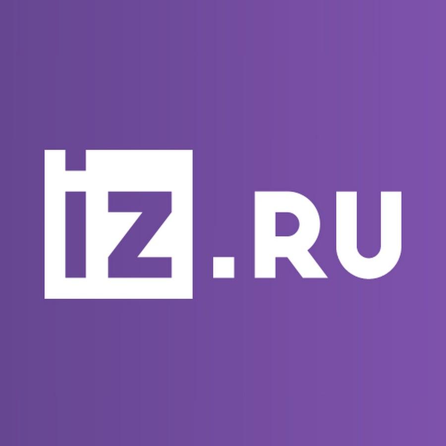 Картинки по запросу iz ru