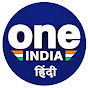 Oneindia Hindi |