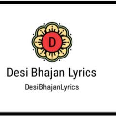 Rajasthani Mp3 Song And Bhajan