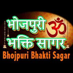 Bhojpuri Bhakti Sagar - ??????? ????? ????