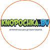 Обзор детских игрушек - Knopochka.by