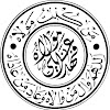 أبوفاطمة حنيف