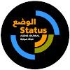 Status Audio-Visual Magazine