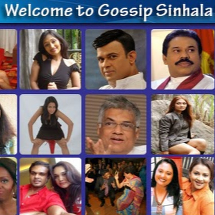 Hiru gossip lanka news ALEBIAFRICANCUISINE.COM