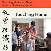 Touching Home in China: in search of missing girlhoods