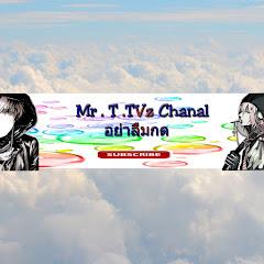 Mr.T.TVz.Channel
