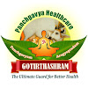 Gotirthashram Panchgavya