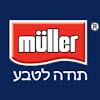 Muller Israel