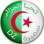 cuisine tahya aljazayar قناة سميرةDZ