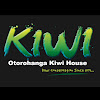 Otorohanga Kiwi House & Native Bird Park (NZ)