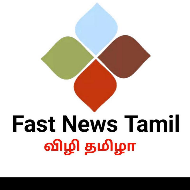 FAST NEWS Tamil