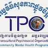 TPO Cambodia