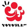 生き活きテレビ/イキイキテレビ 生活ネットワーク