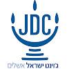 ג'וינט ישראל- אשלים