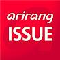 ARIRANG ISSUE