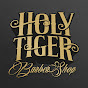 Holy Tiger Barbershop
