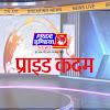 Pride India News