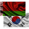 BelarusEmbassyKorea