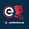 e-ptolemeos. gr
