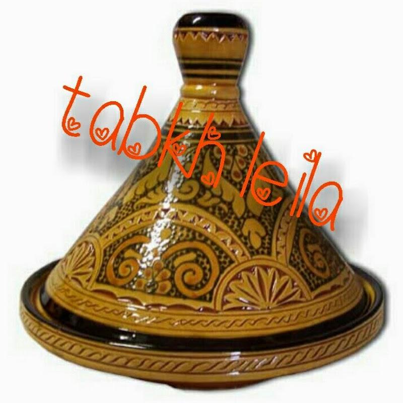 طبخ ليلى tabkh leila