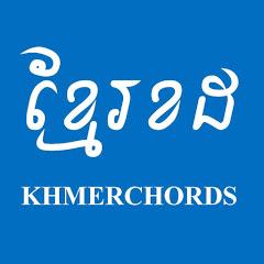 Khmer Chords