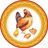 Hen & Chicks Studio