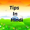 Tips In Hindi