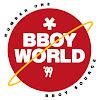BBOY WORLD