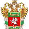 Севастопольская Таможня