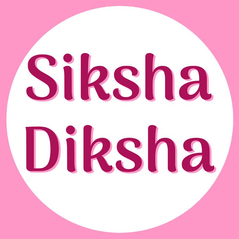 Siksha Diksha
