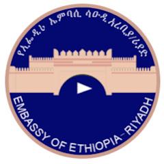 Ethiopian Embassy Riyadh