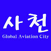 Sacheon City