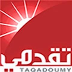 journal taqadoumy