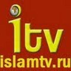 Исламский Мир