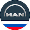 MAN Truck and Bus Russia