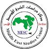 Middle East Studies Center Jo