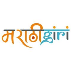 marathi giri