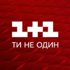Телеканал 1+1