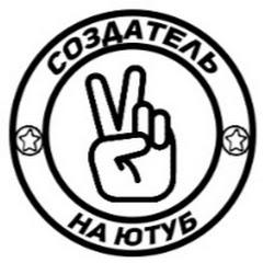 КАНАЛ ЛУЧШИХ ПРИКОЛОВ