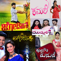Daily Kannada Serial Review