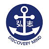 Discovery Mind Educational Organisation