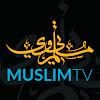 Stichting MuslimTV