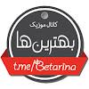 betarina official