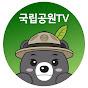 koreanational park