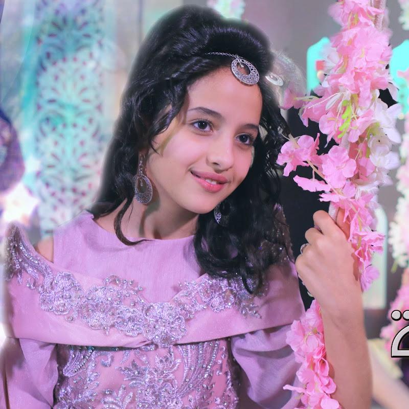 ماريا قحطان - Maria Qahtan