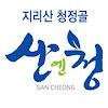 community sancheong